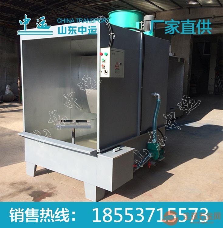 喷漆水帘机型号 喷漆水帘机价格 环保喷漆水帘机