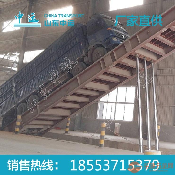 山东底部带钢架后翻式卸车机厂家直销