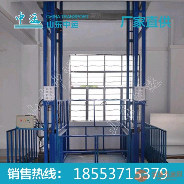 导轨式升降货梯价格 山东导轨式升降货梯生产厂家