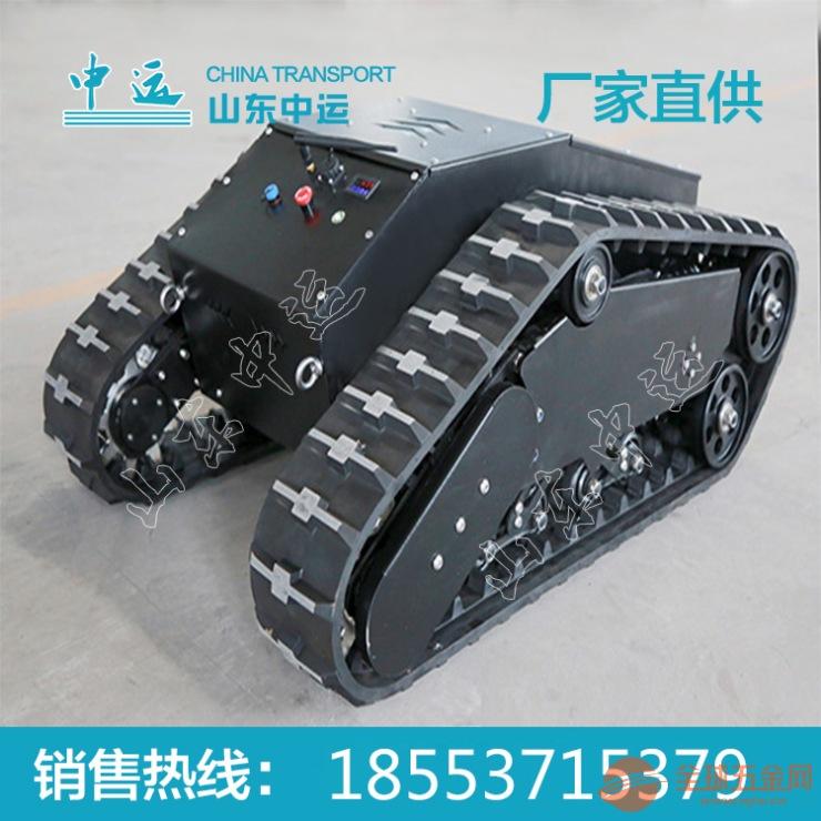 山东履带式机器人底盘车Safari-600