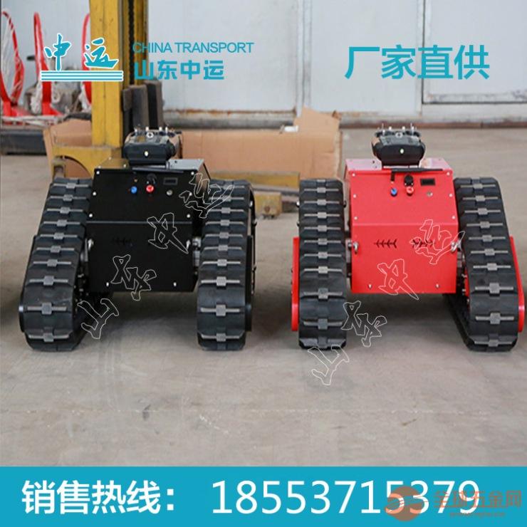 履带巡检机器人价格,履带巡检机器人生产厂家