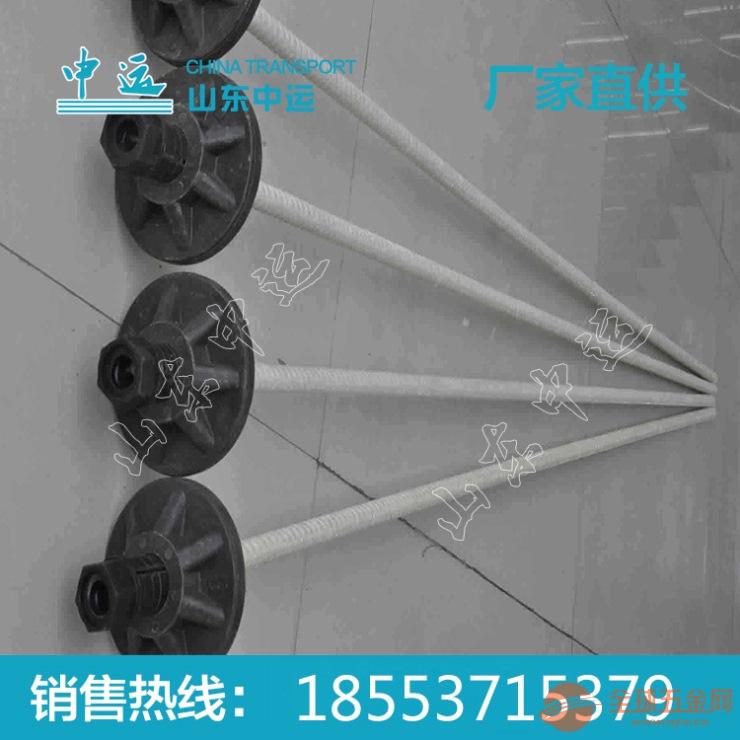 玻璃钢锚杆价格 山东玻璃钢锚杆厂家直销
