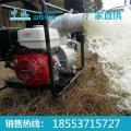 6寸汽油机自吸水泵