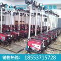RWZM62C液压升降拖车式照明车