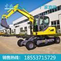 WT-800型轮胎式挖掘机