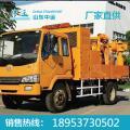 多功能路面养护王(沥青路面挖补机)LL2000C