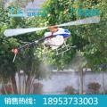 3WQF294-35型智能悬浮植保机