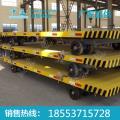 弹簧钢板牵引平板拖车