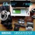 KTS-2000数字大气数据测试仪