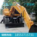 150-8轮式挖掘机价格 150-8轮式挖掘机厂家