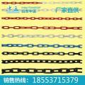 钢塑防护链,钢塑防护链特点,钢塑防护链厂家