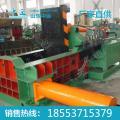 315 吨金属压块机