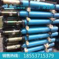 DW28-250/100X型单体液压支柱厂家直销
