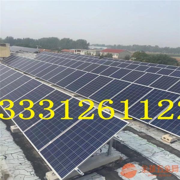 重庆太阳能组件 中国英利太阳能板 多晶硅组件
