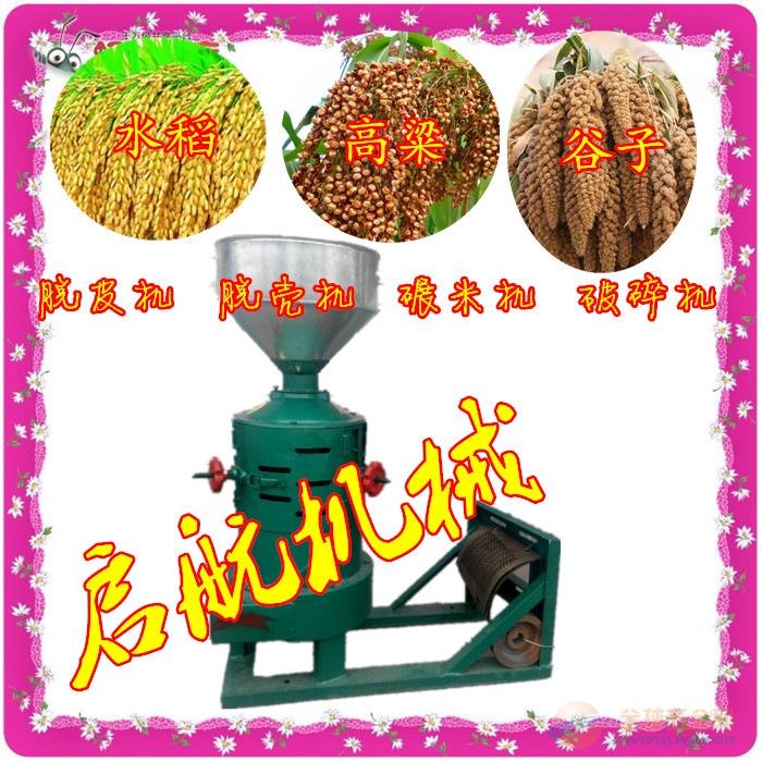 永年县 水稻脱壳机水稻碾米机组 大豆脱皮机批发价格