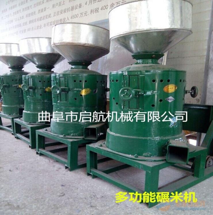 邯郸县 玉米水稻去皮机 现货供应家用330谷子碾米机