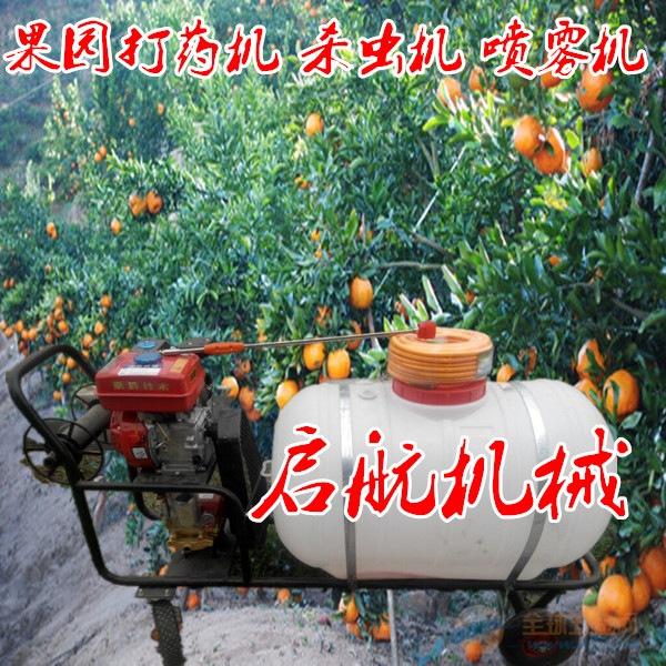 果树打药机 园林喷药机大面积喷药机