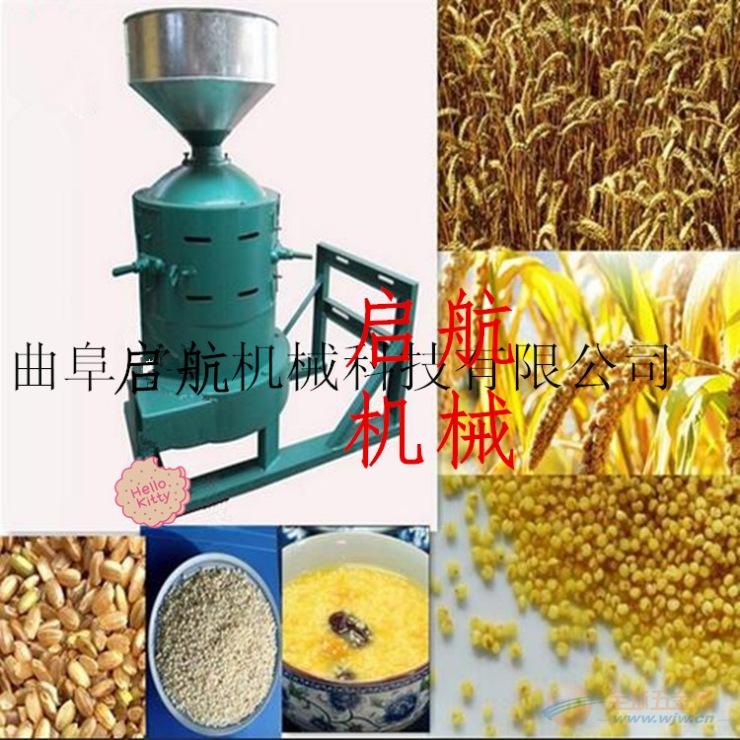 新河县 荞麦脱壳机厂家小麦水稻碾米机 耐用最新碾米机