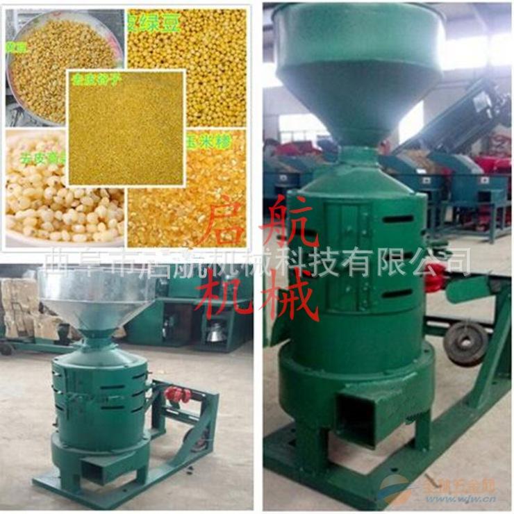 武安市 农村小型加工供应优质组合碾米机 家用多功能大