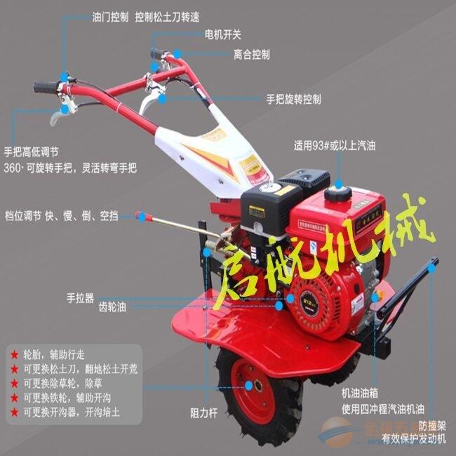 多功能微耕旋耕机 柴油耕地翻耕机 小型旋耕机