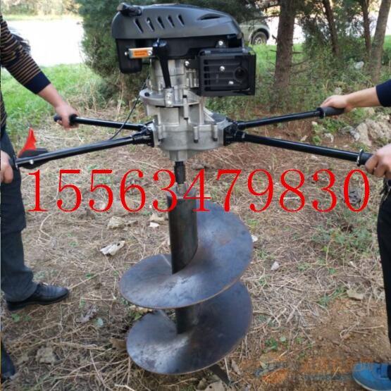 耐用新型挖坑机 孙吴县 轻便汽油挖坑机