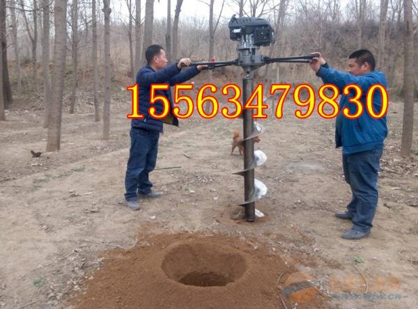 绥棱县 退耕还林植树钻坑机 全自动手扶式便携挖坑机