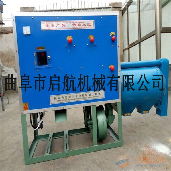 启航牌 河南玉米去皮制糁机 黑龙江绥化地区玉米大碴子机