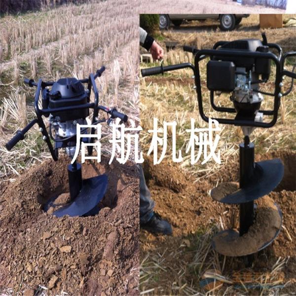 呼玛县 果园施肥钻坑机 果树种植挖坑机