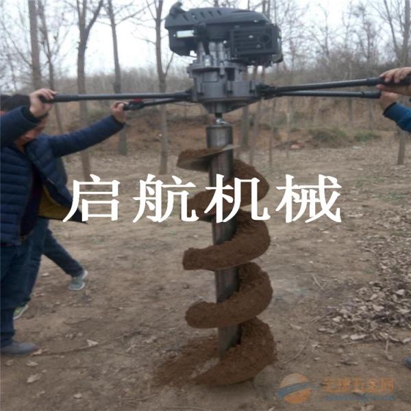 启航牌 葡萄园电线杆立柱打孔机 山上植树挖坑机