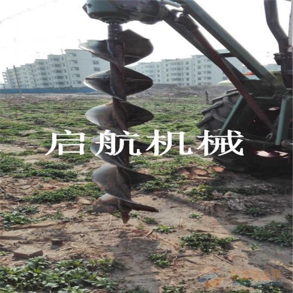 塔河县 拖拉机植树刨坑机 便携式挖坑机