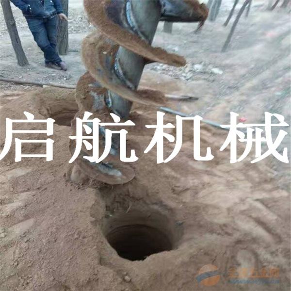 启航牌 拖拉机改装挖坑机 便携式挖坑