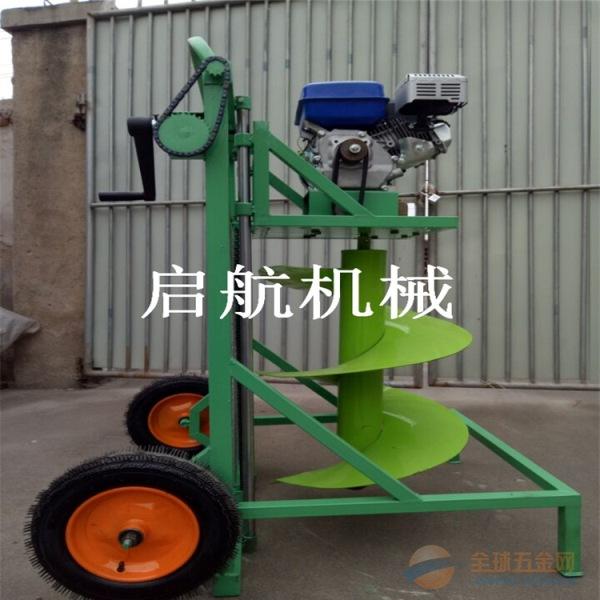 漠河县 启航牌葡萄园立架打坑机 便携式植树挖