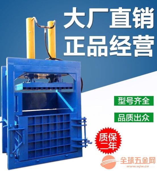 万荣县 新款立式吨袋压块机 下角料压缩挤包机