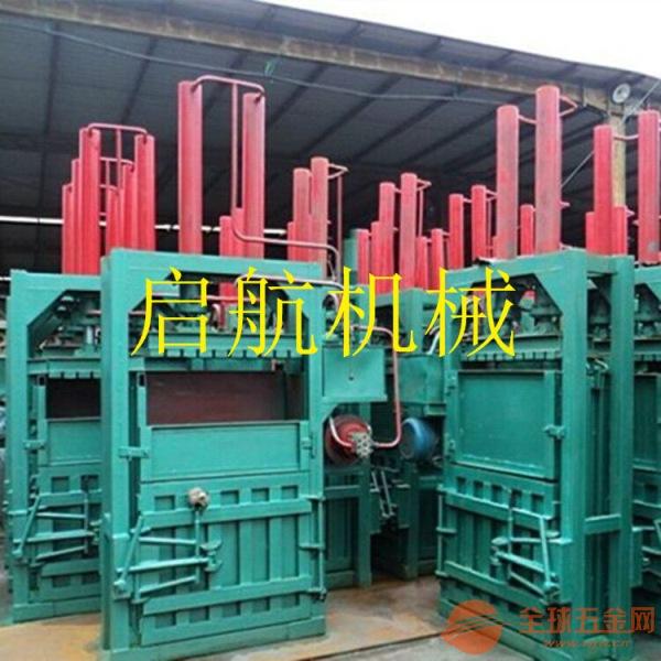 应县 废铁丝打包机 废品站用压块机报价厂家