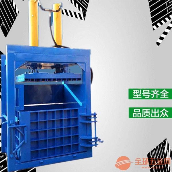 闻喜县 废铁铝制品打包机 大吨位立式打包机