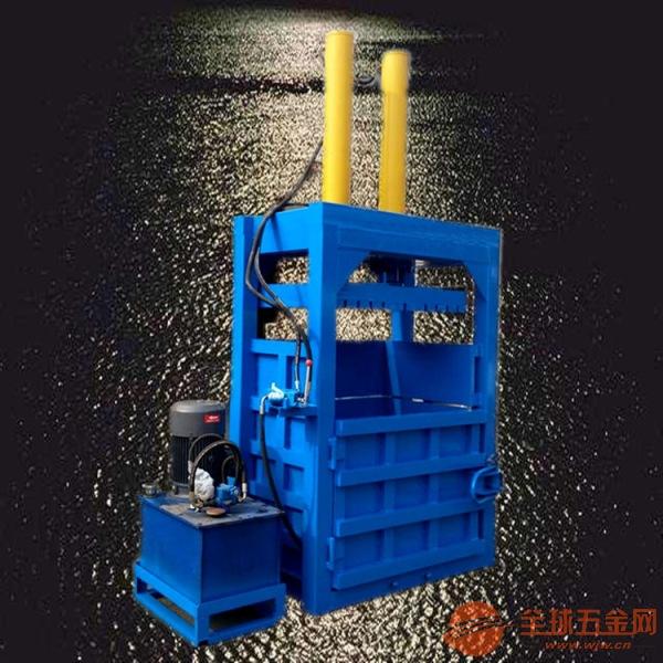 绛县 新品液压废纸打包机价格 下角料废品压块机