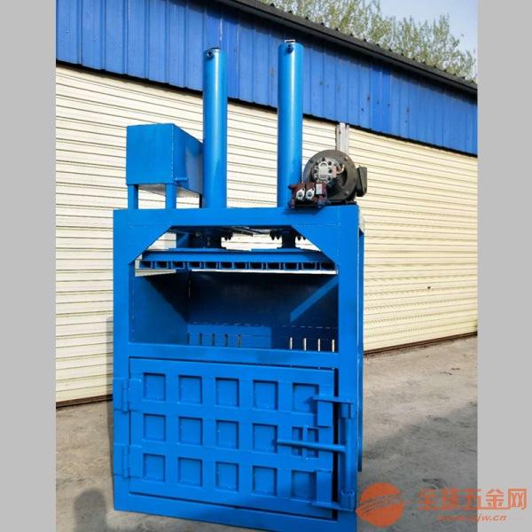 桐庐县 下角料压缩挤包机 大型矿泉水瓶压块机价格