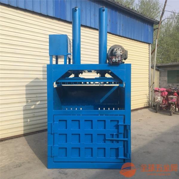 回民区 废旧纸箱打包机 大型矿泉水瓶压块机价格