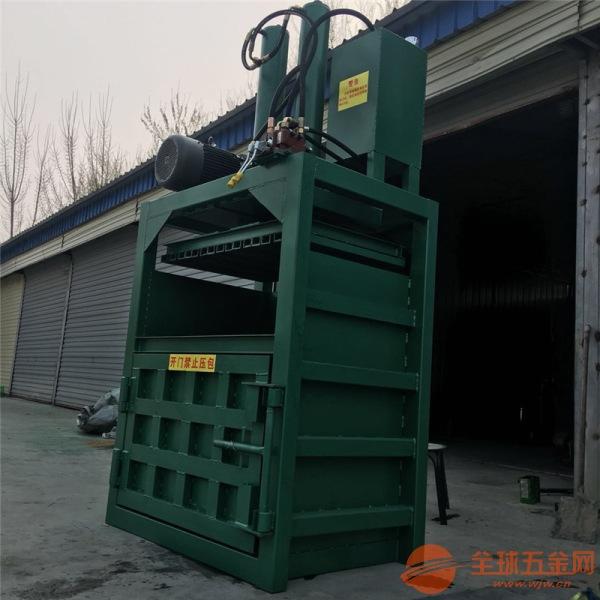 江东区 下角料废品压块机 废品站用压块机报价厂家
