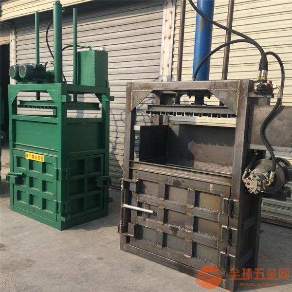 珠海 多功能废料打包机 废品压块机