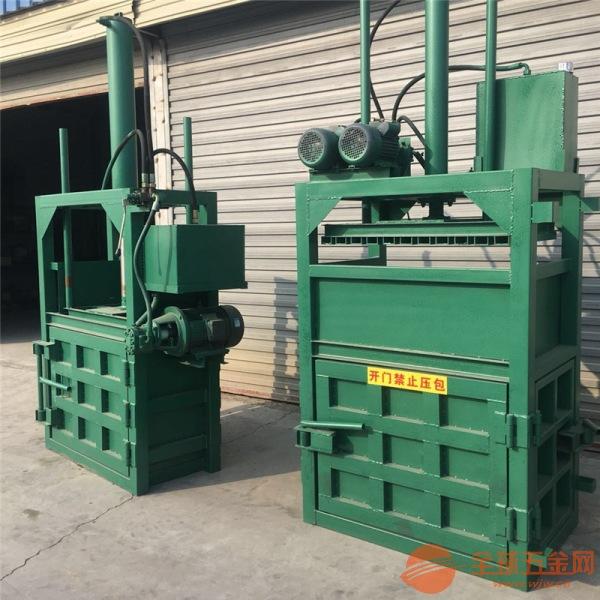 呼和浩特 废铁丝打包机 大吨位立式打包机