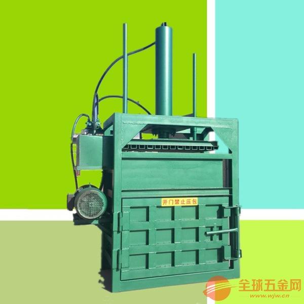 连云港 编织袋塑料瓶压块机 自动废纸打包机