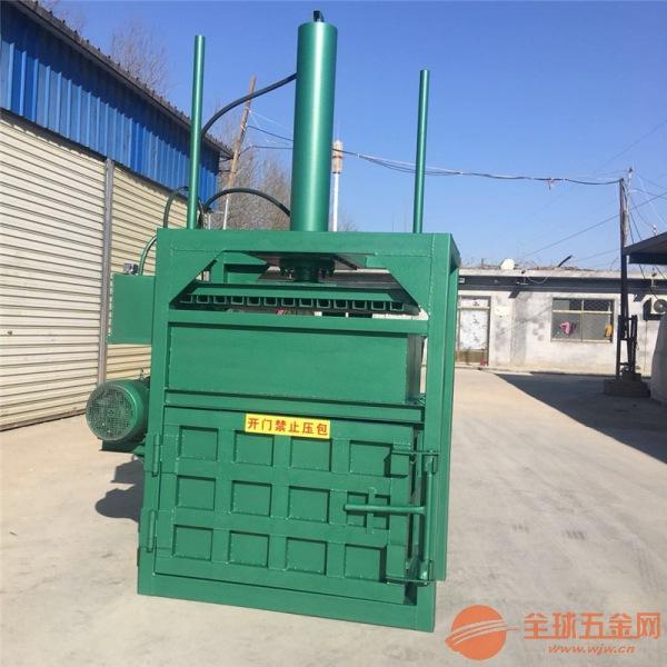芮城县 废品站用压块机报价厂家 废旧纸箱打包机