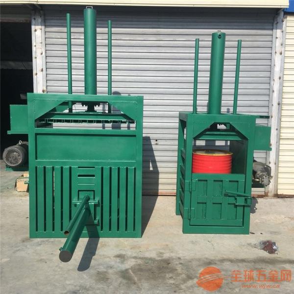 平鲁区 多功能废料打包机 废铁铝制品打包机