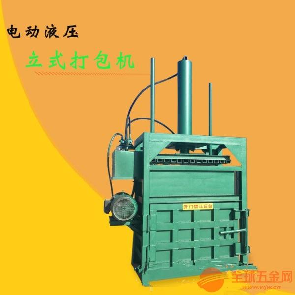襄阳 大吨位立式打包机 打块机