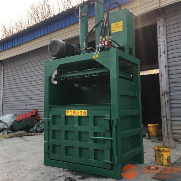 淮安 下角料压缩挤包机 废品垃圾压块机