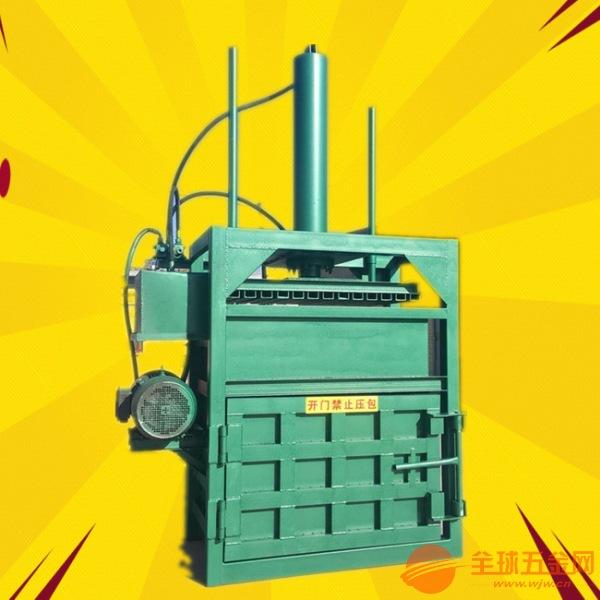 临猗县 编织袋塑料瓶压块机 废铁铝制品打包机