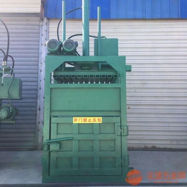 江北区 废旧纸箱打包机 回收站用压块机