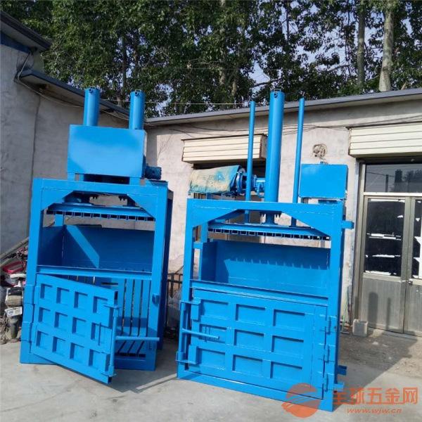 夏县 多功能塑料膜打包机 废品站用压块机报价厂家
