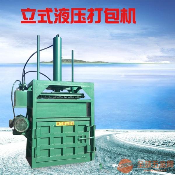五台县 废品垃圾压块机 新款挤包机厂家